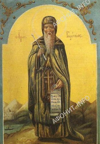 Преподобный Геронтий, основатель Скита Праведной Анны на Афоне