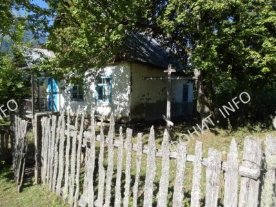 Село Псху в Абхазии. Современный вид