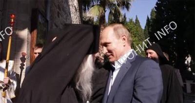 Президент РФ В. Путин в Русском Пантелеимоновом монастыре