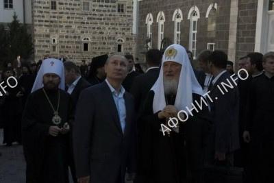 В. Путин и патриарх Кирилл в Пантелеимоновом монастыре
