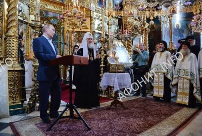 В. Путин и Патриарх Кирилл в Пантелеимоновом монастыре на Афоне