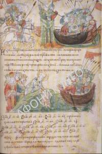 Патриарх Фотий опускает Ризу Богородицы во Влахерне в море во время осады Константинополя киевским князем Аскольдом