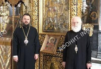 Архиепископы Верейский Евгений и Петергофский Амвросий совершили паломничество на Афон