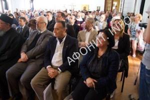 XIII-е Международные Афонские чтения (Рим, Италия)