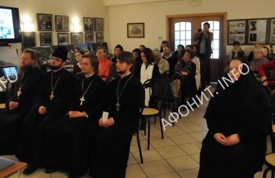 В Риме познакомились с православным наследием Афона