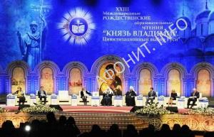 Основание Русского монастыря на Афоне при св. князе Владимире обсудили на Международных Рождественских чтениях