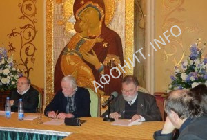 Институт Русского Афона на Международных Рождественских чтениях