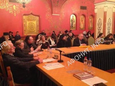 Духовное наследие Византии и Афона в истории и культуре России 27 января