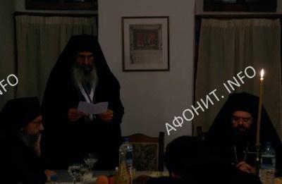 Митрополит Маронии и Комотини Пантелеимон на Рождество Христово в  Протате на Афоне