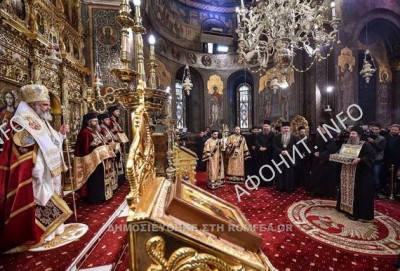 Святыня афонского монастыря Симонопетра доставлена в Румынию