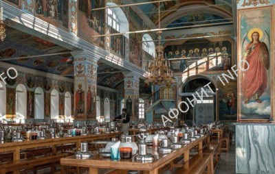 Роспись трапезной Афонского Пантелеимонова монастыря