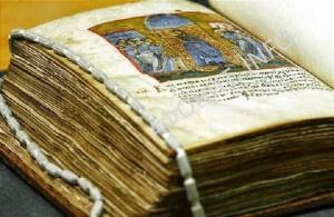 Книжные сокровища Афона