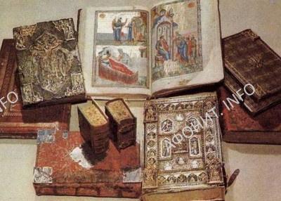 Византийские рукописи