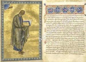 Афонскому монастырю Дионисиат вернули украденную древнюю рукопись