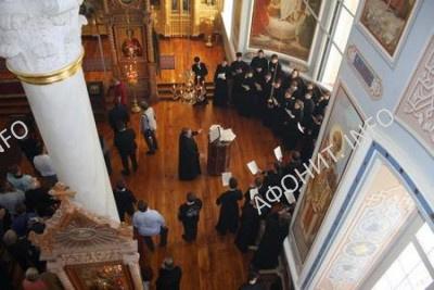 Патриарх Кирилл освятил восстановленный собор Старого Русика на Афоне
