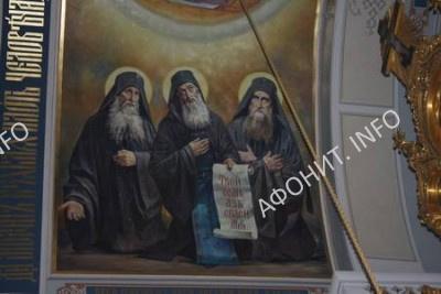 Старцы Пантелеимонова монастыря Арсений, Иероним и Макарий Святогорские