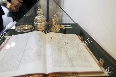 В СПбДА открылась выставка, посвященная 1000-летию русского монашества на Афоне