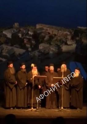Праздник афонской музыки состоялся в Салониках
