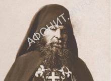 Схимонах Селевкий (Трофимов)