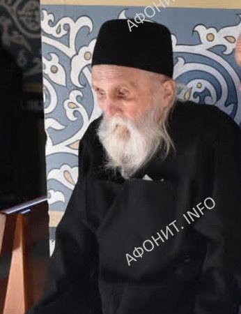Serafim Bobich 7