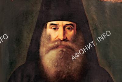 SerafimKomarov 2