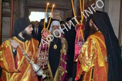 Сербский патриарх Ириней посетил Святую Гору Афон
