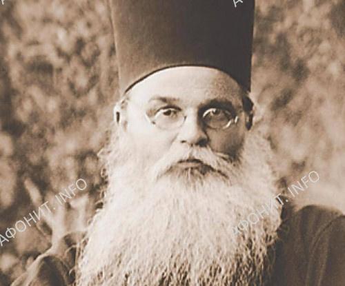 Иеросхимонах Сергий (Тютин)