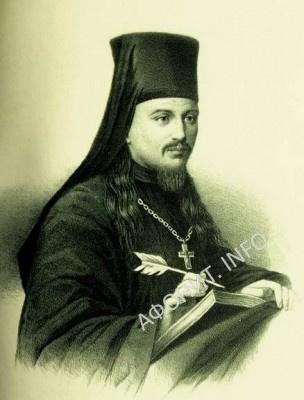 Афонский иеросхимонах Сергий (Веснин) Святогорец