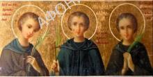 Святые мученики Евфимий, Игнатий и Акакий