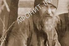 Схимонах Кирилл