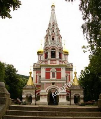 Храм на Шипке (Болгария)