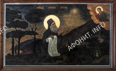 Чудотворная икона Спасителя