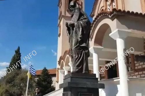 Памятник прп. Силуану Афонскому установлен в деревне Гомати в Греции
