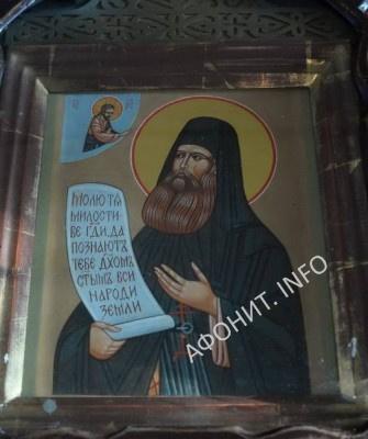Икона прп. Силуана Афонского - село Шовское Липецкой области