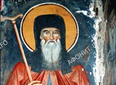 Прп. Симеон Босой, игумен Филофеевский, Афонский