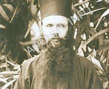 Афонский схиархимандрит Симеон (Булатов)