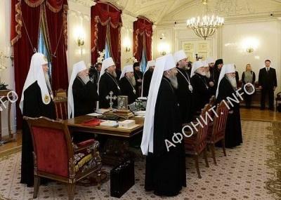 Синод РПЦ внес в месяцеслов преподобного Илариона Грузина, Святогорца