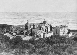 Румынский скит Иоанна Предтечи