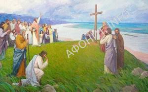 Андрей Первозванный благословляет Киев
