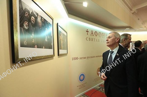 Выставка Афонской Пинакотеки «Афон – Святая Гора» открылась в Сочи
