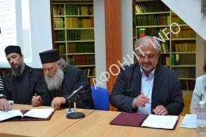 Софийский университет и Зографский монастырь создали Зографскую электронную научно-исследовательскую библиотеку