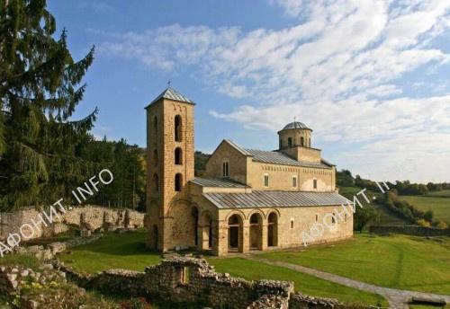 Сопочанский монастырь. Сербия