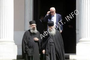 Правительство Греции и Афон, совещание