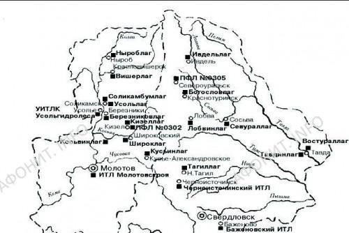 Советские сталинские концлагеря на Урале