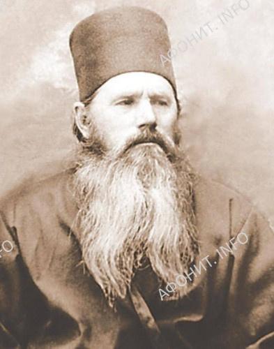 Схимонах Спиридон (Поквала)