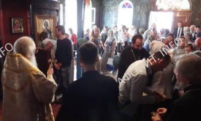 Афонское подворье в Константинополе