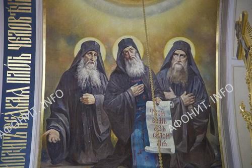 Афонские старцы Арсений, Иероним и Макарий. Росписи Василия Нестеренко в соборе Старого Русика на Афоне