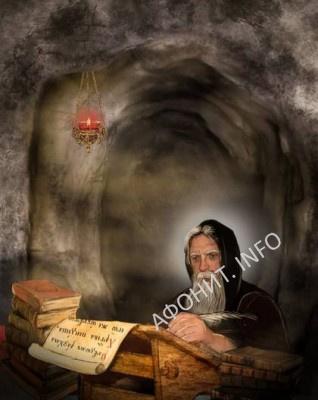 Старец Иоанн Вишенский. Рисунок из книги Сергея Шумило: «Старец Иоанн Вишенский: афонский подвижник и православный писатель-полемист»