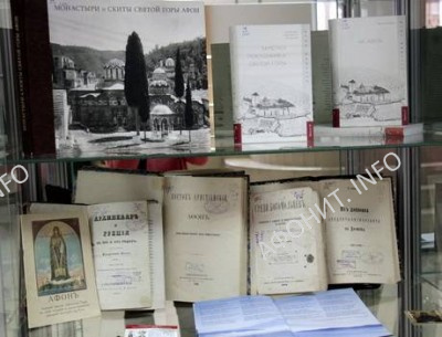 Книжная выставка в честь 1000-летия русского монашества на Афоне