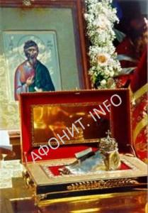Стопа апостола Андрея Первозванного в Пантелеимоновом монастыре на Афоне
